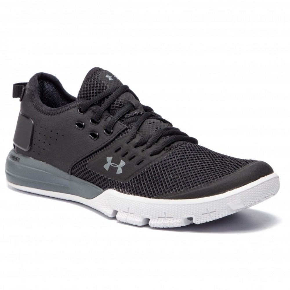 Under Armour Charged Ultimate Herre-31